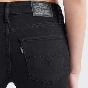 LEVIS 711 Skinny Raw ahem Distressed jeans
